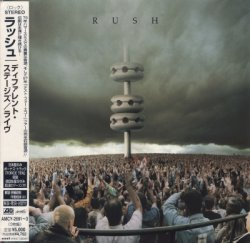 Rush - Different Stages - Live [3CD] (1998) [Japan]