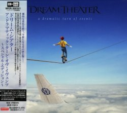 Dream Theater - A Dramatic Turn Of Events [Japan] (2011)