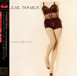 Mylene Farmer - Anamorphosee (1995) [Japan]