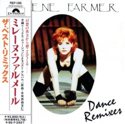 Mylene Farmer - Dance Remixes (1993) [Japan]