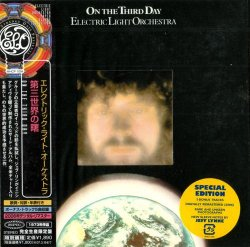 Electric Light Orchestra - On The Third Day (1973) [Japan]