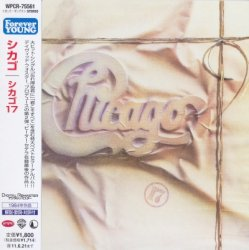Chicago - Chicago 17 [Japan] (1984) [Edition 2010]
