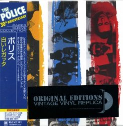 The Police - Synchronicity (2007) [Japan]