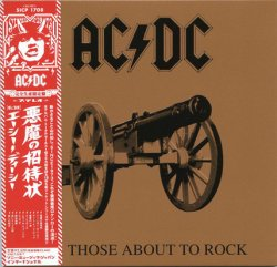 AC/DC - For Those About To Rock - Limited Release (2008) [Japan]