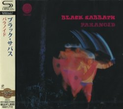 Black Sabbath - Paranoid [Japan] (1970) [SHM-CD, Edition 2010]