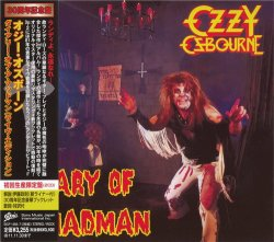Ozzy Osbourne - Diary Of A Madman - Legacy Edition [2CD] (2011) [Japan]